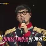 가면 벗은 '음악대장'…MBC '복면가왕' 시청률 주말 예능 1위