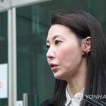 """성현아, 성매매 혐의 무죄…""""억울한 면 많았다"""""""