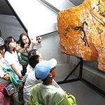 구석기 생활상 그린 '유네스코 세계적 보물' 동심의 눈에 담다
