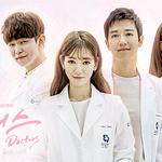 '닥터스', 의학드라마 맞대결서 '뷰티풀 마인드'에 압승