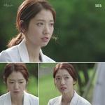 """'닥터스' 박신혜, 김래원 """"요상해졌어. 나쁜 기지배"""" 고백에 심쿵"""