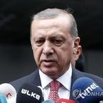 """에르도안 터키 대통령, 美에 """"쿠데타 배후 귈렌 넘겨라"""""""
