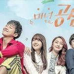 남궁민·민아의 발견…'미녀 공심이' 시청률 15.1%로 종영