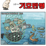 2016년 7월 29일<김홍기 화백>
