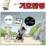 2016년 8월 1일<김홍기 화백>