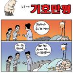 2016년 8월 2일<김홍기 화백>
