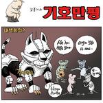 2016년 8월 3일<김홍기 화백>