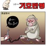 2016년 8월 5일<김홍기 화백>