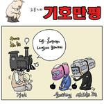 2016년 8월 8일<김홍기 화백>