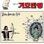 2016년 8월 9일<김홍기 화백>