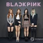 블랙핑크, 음원차트 1위 석권…아이오아이 추격전