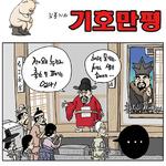 2016년 8월 10일<김홍기 화백>