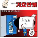 2016년 8월 11일<김홍기 화백>