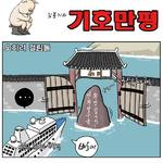 2016년 8월 12일<김홍기 화백>