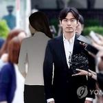 이진욱 성폭행 고소녀 '무고' 혐의로 구속영장 재신청