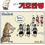 2016년 8월 16일<김홍기 화백>