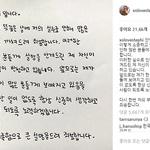 티파니, 광복절 욱일기 사용 논란 사과에도 네티즌 반응은 '싸늘'