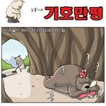 2016년 8월 18일<김홍기 화백>