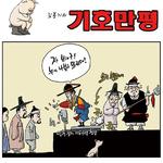 2016년 8월 19일<김홍기 화백>