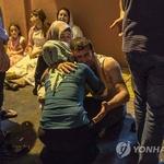 터키 남부 결혼식장서 폭탄테러…하객 등 30명 사망·94명 부상