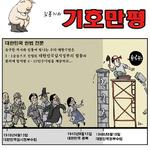 2016년 8월 22일<김홍기 화백>