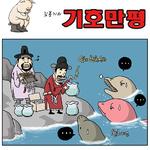 2016년 8월 23일<김홍기 화백>