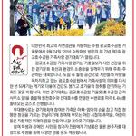 광교호수공원 가족사랑 걷기대회