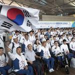 2016 리우패럴림픽 국가대표 선수단 선발대 출국