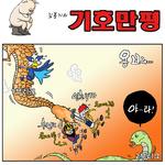 2016년 8월 24일<김홍기 화백>