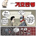 2016년 8월 25일<김홍기 화백>