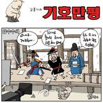 2016년 8월 30일<김홍기 화백>