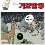 2016년 8월 31일<김홍기 화백>