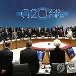中 G20 성공개최에 총력 쏟느라…사드 등 한반도문제 '로우키'