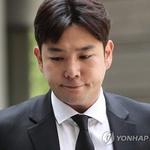 '음주운전' 슈퍼주니어 강인 벌금 700만원