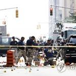 """""""뉴욕 폭발·미네소타 흉기난동 모두 '테러행위'""""…연관성 수사"""
