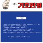 2016년 9월 21일<김홍기 화백>