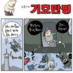 2016년 9월 22일<김홍기 화백>