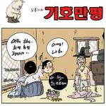 2016년 9월 27일<김홍기 화백>