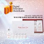 티에스바이오 '디지털 이노베이션 대상' 화장품 부문 수상