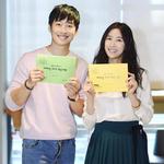 MBC 새 주말극 주연에  김재원과 박은빈