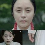 """'달의 연인' 우희진 하차, """"오상궁 생각하면 눈물이 뚝뚝"""""""