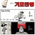 2016년 9월 29일<김홍기 화백>