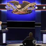 """TV토론 클린턴 압승, 결정적 영향 없어""…트럼프에 3∼4%p 앞서"