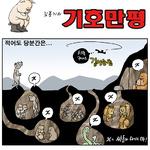 2016년 9월 30일<김홍기 화백>