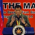 """필리핀 두테르테 """"美 CIA가 나를 죽일 계획을 세우고 있다"""""""