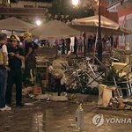 """스페인 축제 중 카페서 가스실린더 폭발…""""최소 77명 부상"""""""