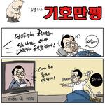 2016년 10월 3일<김홍기 화백>