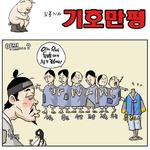 2016년 10월 4일<김홍기 화백>
