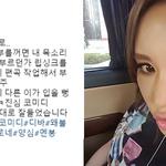 """채리나, '레전드 토토가' 디바 립싱크 불쾌…""""입만 뻥긋 진심 코미디"""""""