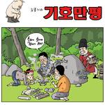 2016년 10월 5일<김홍기 화백>